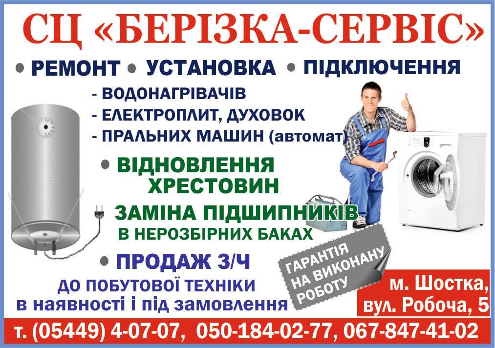 27797738_339286263242852_4239168510923017294_o