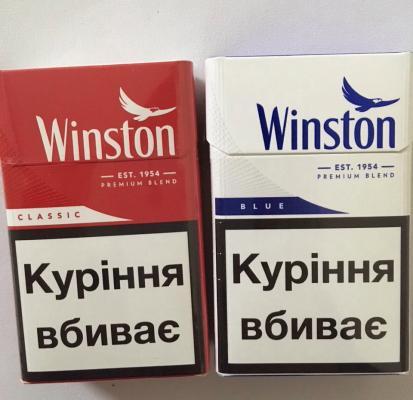 Сигареты винстон синий купить оптом бартон сигареты купить