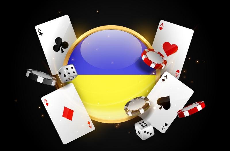 Казино в Украине
