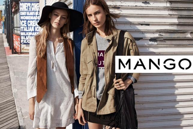 одежда mango
