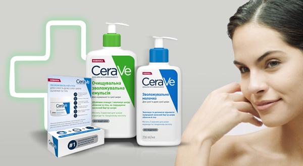 косметика CeraVe