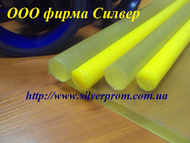 изделия из полиуретана продам